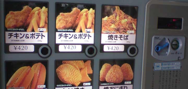 Vending machine y alimentos calientes